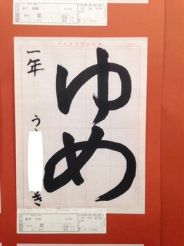 HYOUSYOU2.jpg