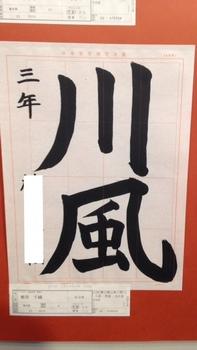 HYOUSYOU4.jpg