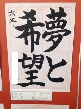 HYOUSYOU6.jpg